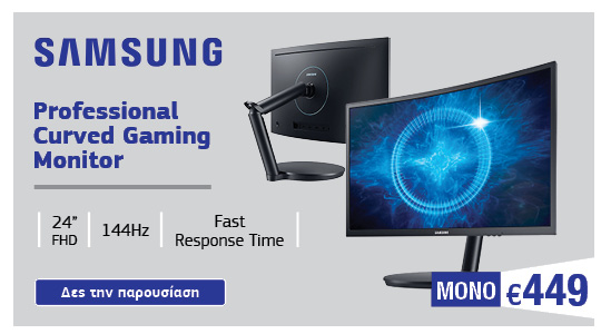 Samsung Gaming Monitor_Side Banner